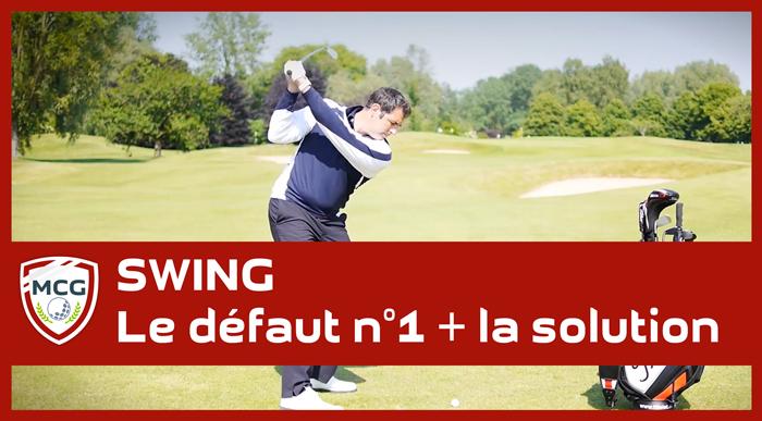 swing-defaut-numero-1